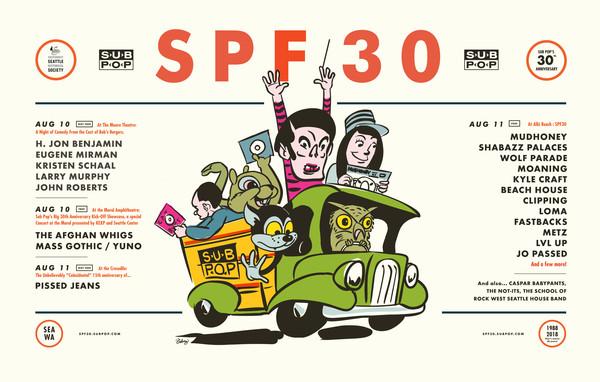 Spf30 wide