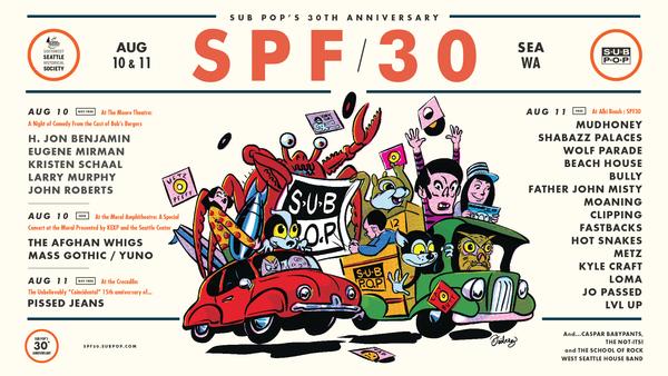 Spf30 ad full lineup ls