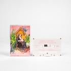 Fatherjohnmisty ilyhb cassette
