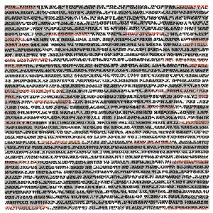 Deadlanguage deadlanguage cover 1500x1500 300