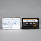 Sleaterkinney liveinparis cassette 01