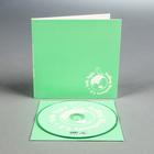 Rbcf talktight cd