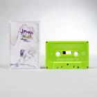 Jmascis elasticdays cassette 1500x1500