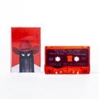 Orvillepeck pony cassette 01
