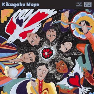 Kikagakumoyo gypseydavey cover 2175